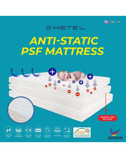 KATEL PSF Anti Static Babycot Mattress size 60cm x 120 cm
