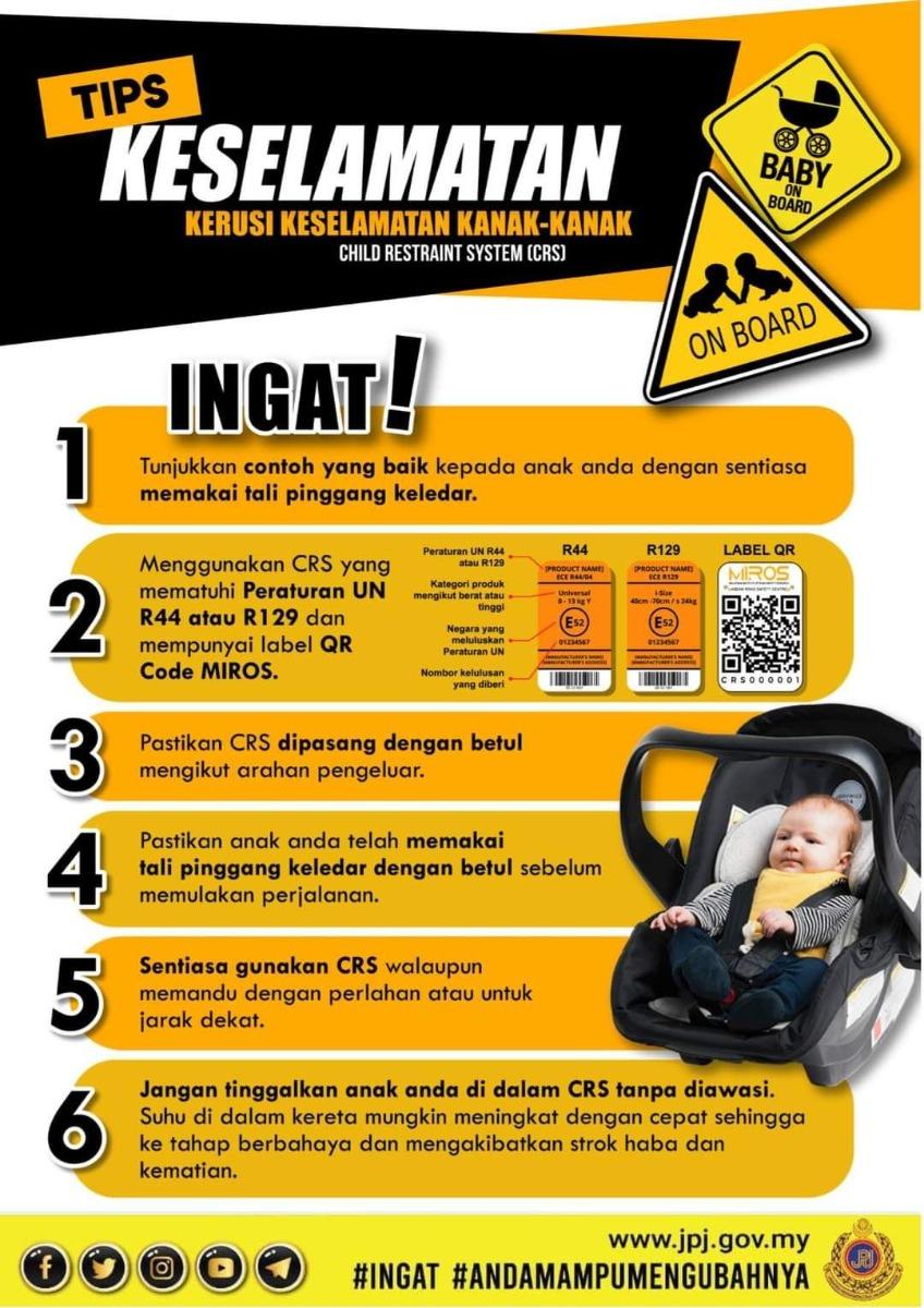 JPJ car seat